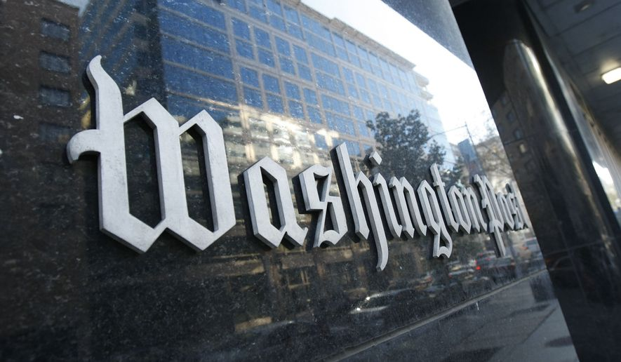 In this Oct. 31, 2008, file photo, the Washington Post building is seen in Washington. The Washington Post Co. said Wednesday, Feb. 24, 2010, its fourth-quarter profit more than quadrupled. Its cable TV and education divisions provided most of the lift, although the publishing segment also made money after large cost cuts.(AP Photo/Gerald Herbert, File)