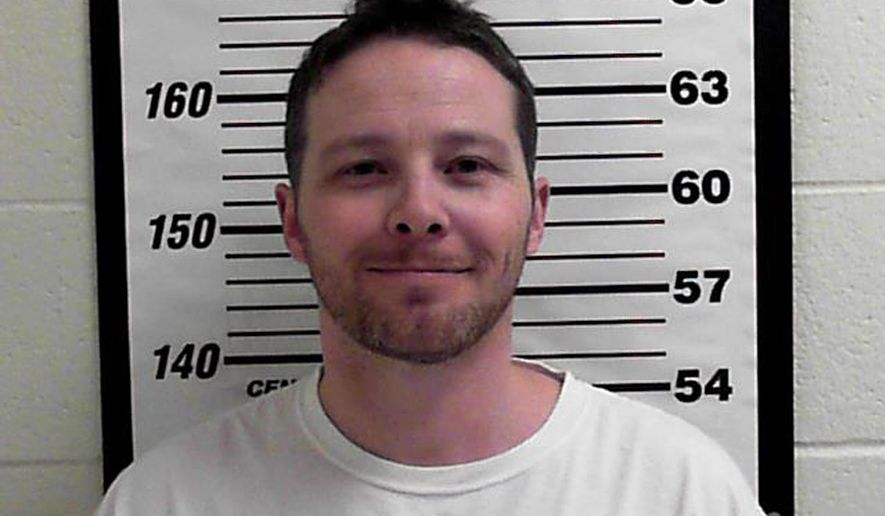 This undated photo released by Davis County Sheriff's Office shows William Clyde Allen III. Allen, 39, a U.S. Navy veteran in Utah was arrested Wednesday, Oct. 3, 2018, in connection with suspicious envelopes that were sent to President Donald Trump and top military chiefs. The arrest comes after authorities confirmed an investigation into two envelopes once thought to contain ricin and later found to be castor seeds, the substance from which the poison is derived. (Davis County Sheriff's Office via AP)