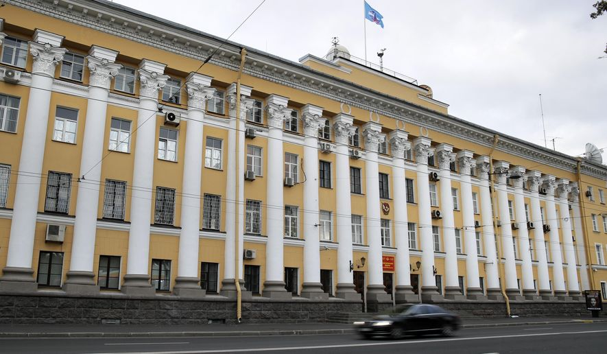 A view of the Russian Military Academy of the Armed Forces in St.Petersburg, Russia, Thursday, Oct. 4, 2018. A senior Russian lawmaker has lashed out against new Western claims of alleged cybercrimes by the Russian military intelligence, saying they are intended to smear Russia.  (AP Photo/Dmitri Lovetsky)
