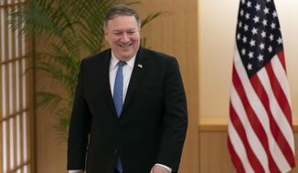 U.S. Secretary of State Mike Pompeo visits the Foreign Ministry in Tokyo Saturday, Oct. 6, 2018. (Pool Photo via AP)