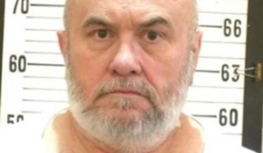 Edmund Zagorski (Tennessee Department of Corrections)
