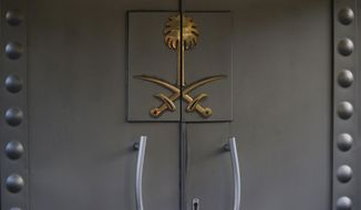 """The entrance to the Saudi Arabia Consulate in Istanbul, Monday, Oct. 8, 2018. Turkey has summoned the Saudi ambassador to request the kingdom's """"full cooperation"""" in an investigation into the disappearance of journalist Jamal Khashoggi, who Turkish officials say was killed while visiting the Saudi Consulate in Istanbul. The 59-year-old Khashoggi went missing last Tuesday while visiting the consulate for paperwork to marry his Turkish fiancee. (AP Photo/Lefteris Pitarakis)"""