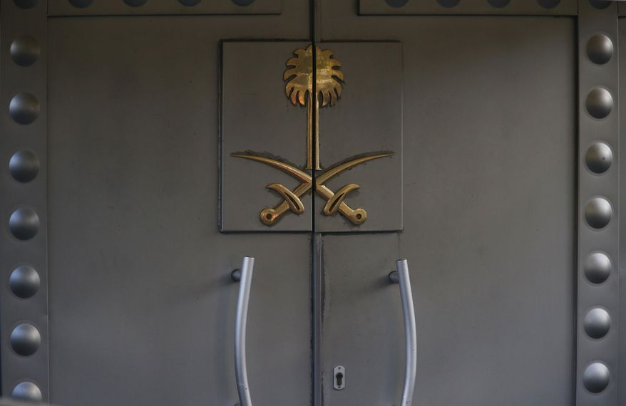 "The entrance to the Saudi Arabia Consulate in Istanbul, Monday, Oct. 8, 2018. Turkey has summoned the Saudi ambassador to request the kingdom's ""full cooperation"" in an investigation into the disappearance of journalist Jamal Khashoggi, who Turkish officials say was killed while visiting the Saudi Consulate in Istanbul. The 59-year-old Khashoggi went missing last Tuesday while visiting the consulate for paperwork to marry his Turkish fiancee. (AP Photo/Lefteris Pitarakis)"