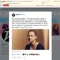 "Parkland shooting survivor Emma Gonzalez told ""Variety"" for an interview published Oct. 9, 2018, that she was scared of gun enthusiasts running her off the road. (Image: Twitter, Variety. Image archived Oct. 9, 2018)"