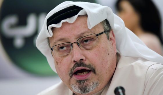 In this Feb. 1, 2015, file photo, Saudi journalist Jamal Khashoggi speaks during a press conference in Manama, Bahrain. Turkish claims that Khashoggi, who wrote for The Washington Post, was slain inside a Saudi diplomatic mission in Turkey, has put the Trump administration in a delicate spot with one of its closest Mid-east allies.  (AP Photo/Hasan Jamali, File)