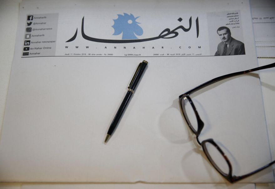 A copy of a blank published An-Nahar newspaper, on a journalist's desk at the paper's headquarters, in downtown Beirut, Lebanon, Thursday, Oct. 11, 2018. Lebanon's leading newspaper has published a blank issue as a strong protest against the paralysis in the country and politicians' inability to form a government. (AP Photo/Hussein Malla)