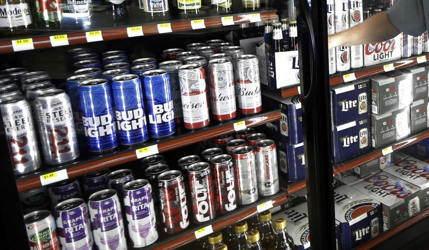 A new Gallup poll reveals the drinking habits of Americans, and includes a breakdown by political preference and ideology. (AP Photo/Michael Conroy FILE)