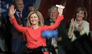 Rep. Marsha Blackburn, R-Tenn., greets supporters after she was declared the winner over former Gov. Phil Bredesen in their race for the U.S. Senate Tuesday, Nov. 6, 2018, in Franklin, Tenn. (AP Photo/Mark Humphrey)