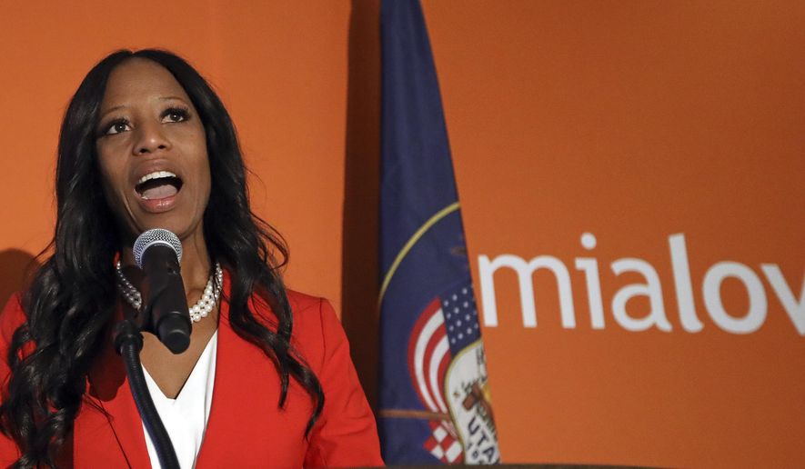 Republican U.S. Rep. Mia Love addresses supporters during an election night party Tuesday, Nov. 6, 2018, in Lehi, Utah. Love expressed optimism in the race against Democrat Ben McAdams, as votes continued to be counted in the state's 4th congressional district. (AP Photo/Rick Bowmer)