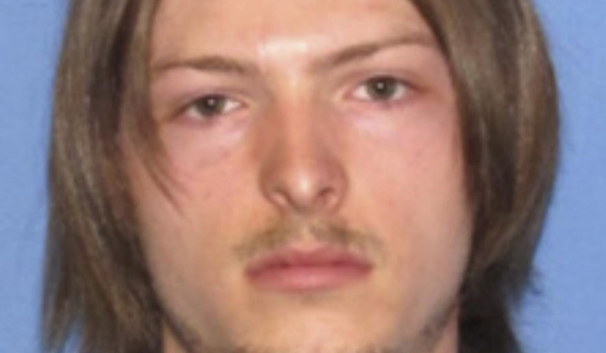 """This undated images released by the Ohio Attorney General's office, shows Edward """"Jake"""" Wagner, one of four family members that has been arrested in the slayings of eight members of one family in rural Ohio two years ago, authorities announced Tuesday, Nov. 13, 2018. (Ohio Attorney General's office via AP)"""