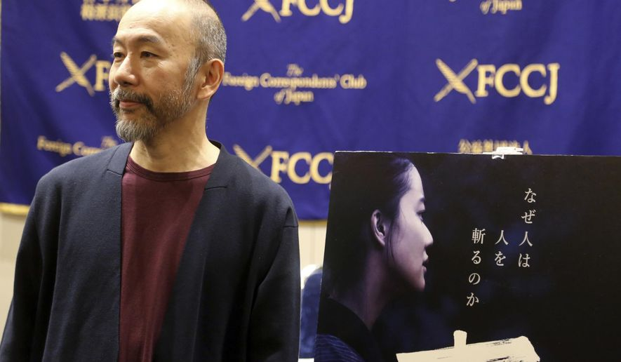 "In this Nov. 7, 2018, photo, Japanese director Shinya Tsukamoto speaks to reporters about his latest film ""Killing"" during a press conference in Tokyo. He said he turned to the Japanese masters for inspiration but also emulated the way Martin Scorsese gave free rein to his actors, a technique he learned when he was cast in ""Silence,"" to play a Christian martyr. ""Killing,"" a poetic but brutal story about the horrors of violence, premiered at the Venice Film Festival earlier this year and opens in Japan on Nov. 24. (AP Photo/Yuri Kageyama)"