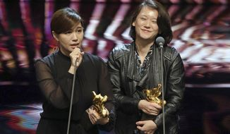 """Taiwanese director Fu Yue, left, delivers a speech next to producer Hong Ting Yi after she won Best Documentary at the 55th Golden Horse Awards in Taipei, Taiwan, Saturday, Nov. 17, 2018. Her film """"Our Youth in Taiwan"""" won best documentary at the awards. Taiwan's president expressed her support for the prestigious Golden Horse film awards after a pro-Taiwan independence director's speech ignited controversy in mainland China. Fu said during her acceptance speech Saturday that her biggest hope was for """"our country"""" to be regarded as an """"independent entity."""" (Taipei Golden Horse Film Festival Executive Committee via AP)"""