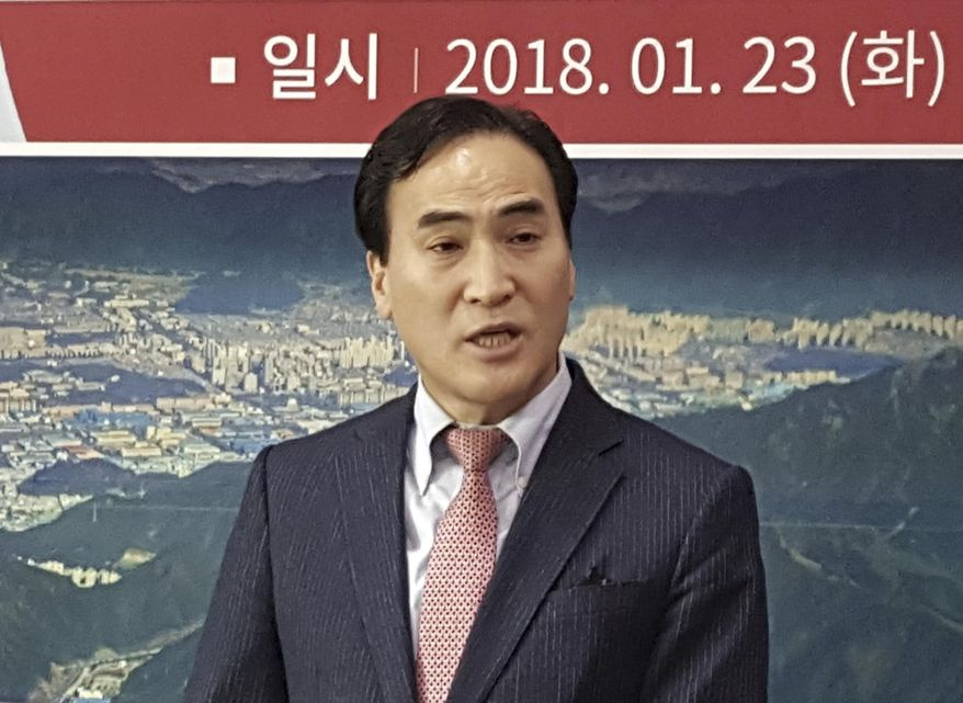 Kim Jong Yang, the senior vice president of Interpol executive committee, speaks during a press conference in Changwon, South Korea. On Wednesday, Nov. 21, 2028, Interpol elected Kim Jong Yang as its president in a blow to Russian efforts at naming one of their own. (Kang Kyung-kook/Newsis via AP)
