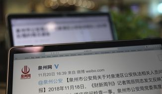 An online post by the Quanzhou police detailing the investigation and an apology for an incident where police personnel let themselves into the hotel room of Zhou Chen, an environmental reporter for Caixin, seen on computer screens in Beijing, China, Thursday, Nov. 22, 2018. Few journalists in China go public about harassment by authorities, but one has broken the silence and won a rare apology from police. (AP Photo/Ng Han Guan)