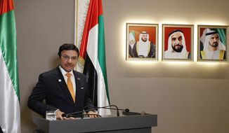 UAE Ambassador to UK Sulaiman Hamid Almazroui delivers a statement about the espionage case against 31-year old academic Matthew Hedges, at the UAE embassy in London, Friday, Nov. 23, 2018. Ambassador Sulaiman Hamid Almazroui said Friday his government is studying whether to grant clemency to convicted British academic sentenced to life in prison for espionage. (AP Photo/Frank Augstein)