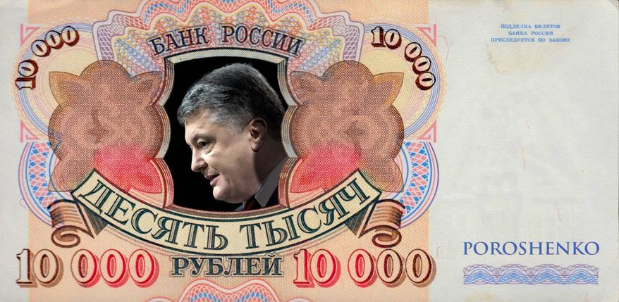 Illustration on Ukrainian president Poroshenko's financial connections to Moscow by Alexander Hunter/The Washington Times