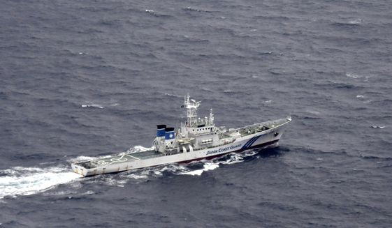 In this aerial photo, Japan's Coast Guard ship is seen at sea during a search-and-rescue operation for missing crew members of the U.S. Marine refueling plane and fighter jet off Muroto, Kochi prefecture, southwestern Japan, Thursday, Dec. 6, 2018. (Kyodo News via AP)