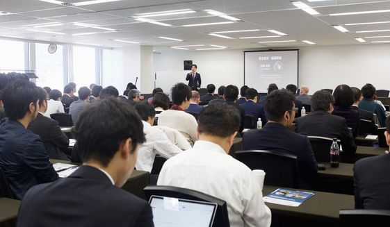 Japan-U.S. Innovation Summit hosted by the Pacific Alliance Institute.