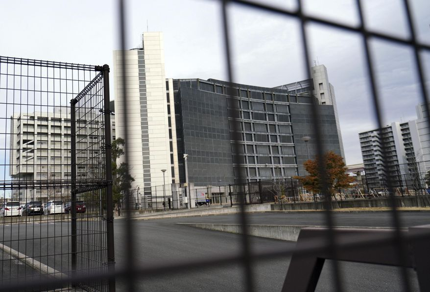 Tokyo Detention Center, where former Nissan chairman Carlos Ghosn is being detained, stands in Tokyo Monday, Dec. 10, 2018. Tokyo prosecutors say Ghosn, who was arrested on Nov. 19, is suspected of underreporting income by 5 billion yen ($44 million) over five years. Japanese media are reporting that the government Securities and Exchange Surveillance Commission is accusing Nissan as a company, along with Ghosn and another executive, of underreporting income. (AP Photo/Eugene Hoshiko)