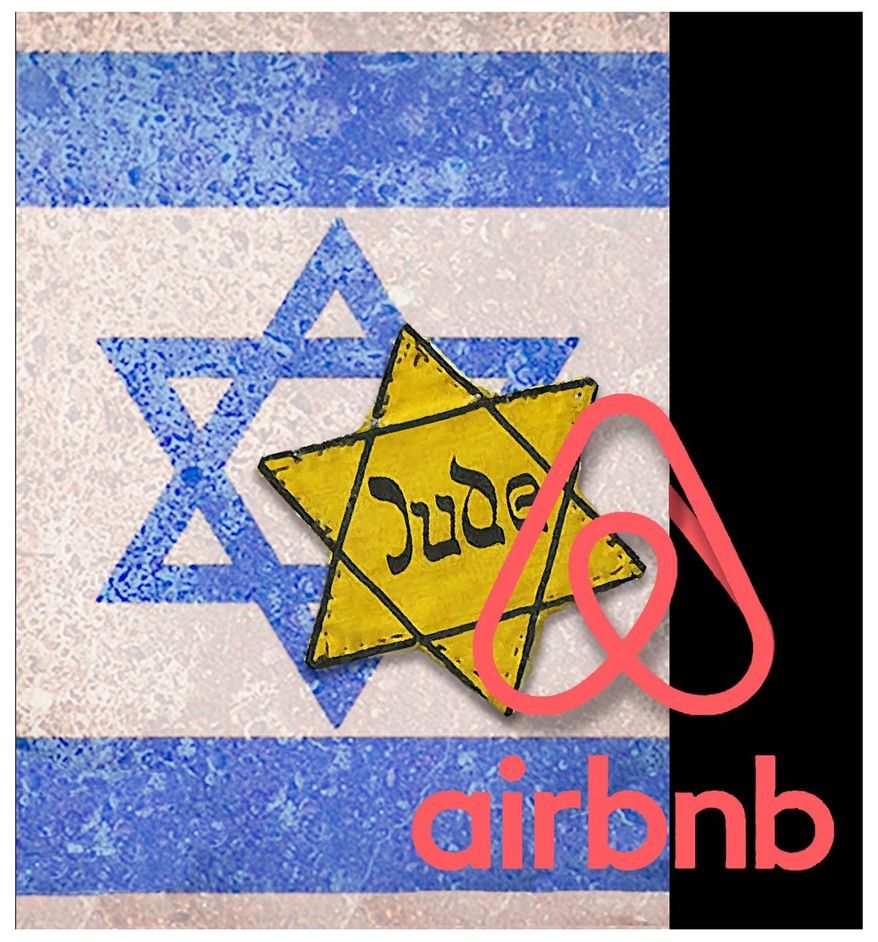 Illustration on Airbnb's exclusion of Israel by Alexander Hunter/The Washington Times