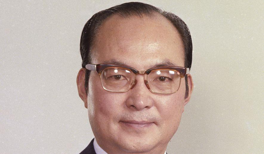 Bo Hi Pak, the founding chairman of The Washington Times Corp. (courtesy photo)