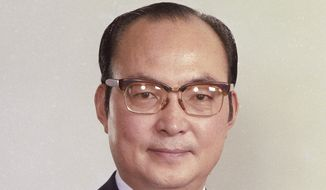 Bo Hi Pak, the founding chairman of The Washington Times Corp. (courtesy photo)