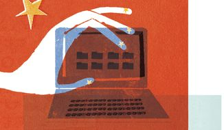 Illustration on Chinese theft of U.S. technology by Donna Grethen/Tribune Content Agency