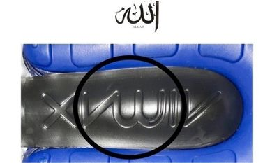 """A Change.org petition with nearly 15,000 signatures is calling for Nike to recall its Air Max 270 shoe. Muslims are claiming that the shoe is """"blasphemous"""" because writing resembles the Arabic script for God. (Image: Change.org screenshot)"""