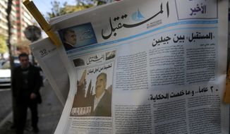 The last print edition of Lebanon's daily Al-Mustaqbal (Future) newspaper is displayed at a kiosk, in Beirut, Lebanon, Thursday, Jan. 31, 2019. Al-Mustaqbal, which is owned by Prime Minister-designate Saad Hariri's family, said it is ceasing its print edition and turning into a digital newspaper. Al-Mustaqbal was founded in 1999 by Hariri's father, former Prime Minister Rafik Hariri, who was assassinated by a massive truck bomb in Beirut six years later. Since then, the paper has been a mouthpiece of the Western-backed coalition in Lebanon, which is opposed to Hezbollah and other groups allied with Iran and Syria. (AP Photo/Hussein Malla)