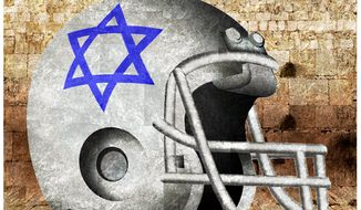 Illustration on the poularity of football in Israel by Alexander Hunter/The Washington Times