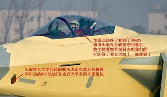 China's J-20 stealth jet fighters appear to have knockoffs of two American jet fighter technologies. (Chaoji Da Benying)