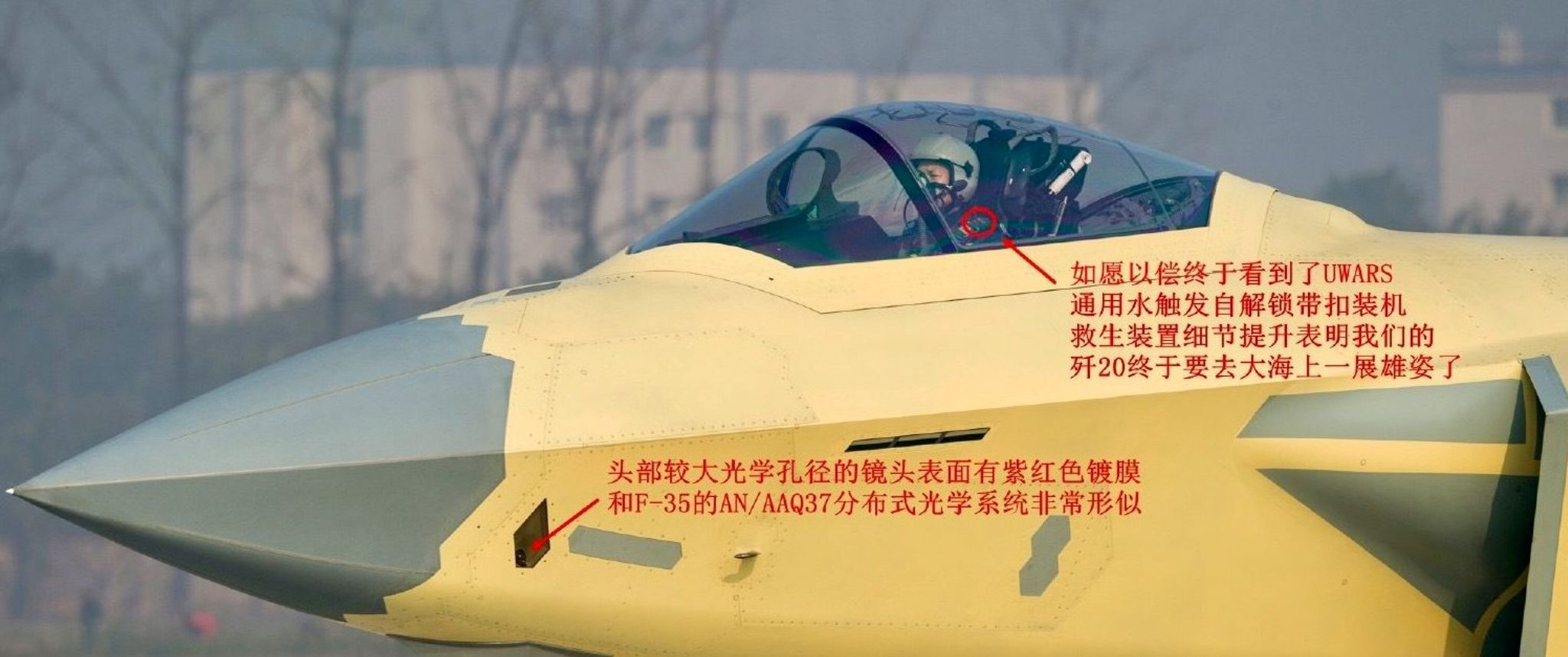 Chinese jet shows off U.S. tech