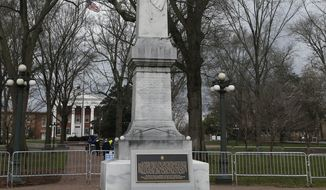 This is a Feb. 23, 2019, photograph of the Confederate soldier monument at the University of Mississippi in Oxford, Miss. The Associated Student Body Senate voted 47-0, Tuesday night, March 5, 2019, for a resolution asking the university's administrators to move the statue to the Confederate cemetery, behind the Tad Smith Coliseum, also on campus. (AP Photo/Rogelio V. Solis)