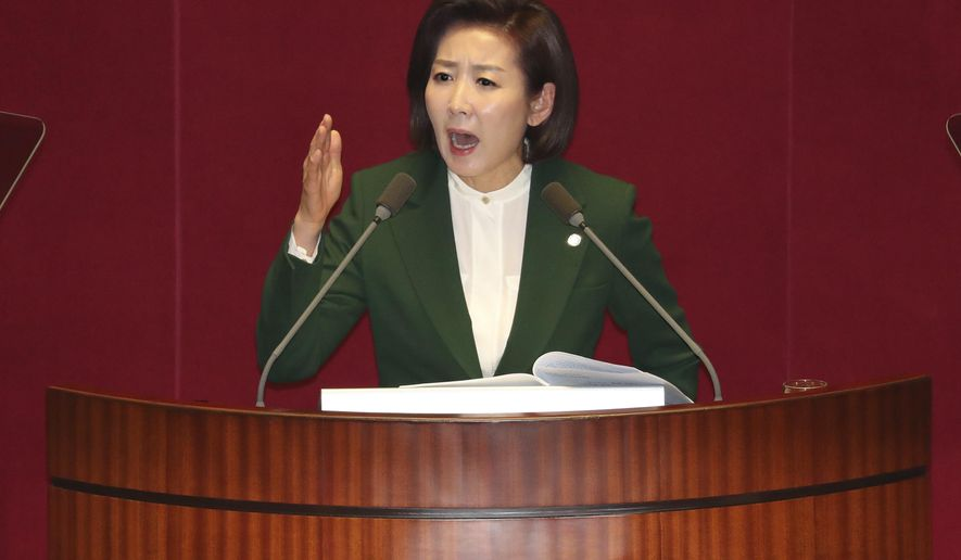 "Na Kyung-won, the floor leader of the main opposition Liberty Korea Party, delivers a speech at the National Assembly in Seoul, South Korea, Tuesday, March 12, 2019. The office of South Korean President Moon Jae-in has responded sharply to comments by the conservative lawmaker who accused him of acting as the ""top spokesman"" of North Korean leader Kim Jong Un. (Kim Hyun-tai/Yonhap via AP)"