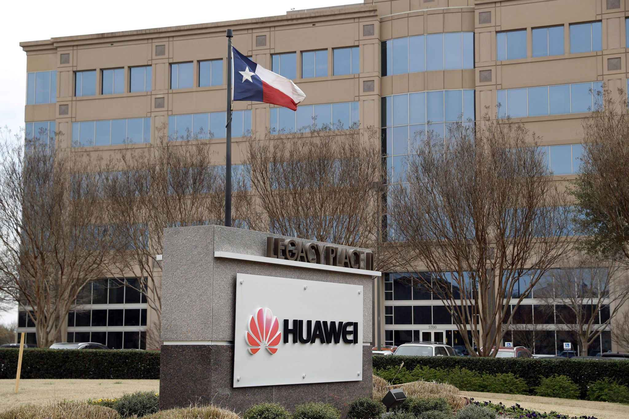 Huawei pleads not guilty in US court in Iran sanctions case