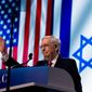 """""""I am worried that, if we do not unite to take action against this growing tide of anti-Semitism and anti-Israel sentiment, we will live to regret what our politics become,"""" said Senate Majority Leader Mitch McConnell said. (Associated Press)"""