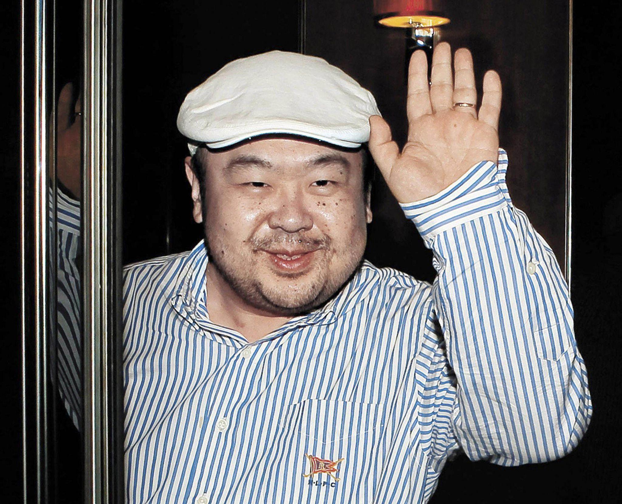 Kim Jong-nam was CIA informant: Report