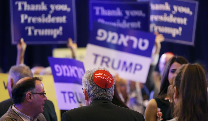 "An attendee wears a ""Make America Great Again"" yarmulke before President Donald Trump speaks at an annual meeting of the Republican Jewish Coalition, Saturday, April 6, 2019, in Las Vegas. (AP Photo/John Locher)"
