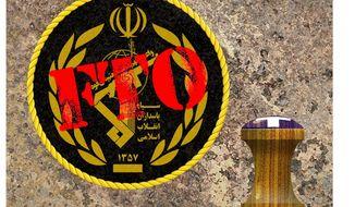 Illustration on labeling Iran's Revolutionary Guard a Foreign Terrorist organization by Alexander Hunter/The Washington Times