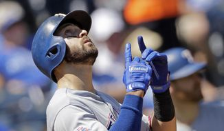Texas Rangers' Joey Gallo celebrates as he crosses the plate after hitting a solo home run in the fourth inning of a baseball game against the Kansas City Royals, Thursday, May 16, 2019, in Kansas City, Mo. (AP Photo/Charlie Riedel)