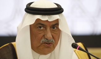 """In this April 18, 2017, file photo, then Saudi Arabian Finance Minister Ibrahim al-Assaf speaks at the opening of the annual meeting of the Arab financial institutions, in Rabat, Morocco. Saudi Arabia's foreign minister says Muslim nations must confront recent attacks blamed on Iran with """"all means of force and firmness."""" Ibrahim al-Assaf made the comments early Thursday, May 30, 2019, at a meeting of foreign ministers of the 57-nation Organization of Islamic Cooperation in Jiddah ahead of a series of summits in the kingdom. (AP Photo/Abdeljalil Bounhar, File)"""