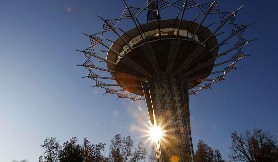 FILE--In this Dec. 15, 2009, file photo, the prayer tower reflects the sun on the campus of Oral Roberts University, in Tulsa, Okla. The Department of Justice announced a settlement Wednesday, June 5, 2019 in which Oral Roberts University will pay more than $300,000 to resolve allegations that the private, Christian school hired a company to recruit students and then paid the company with a share of tuition from those recruited students, in violation of the federal ban on incentive-based compensation. (Tulsa World/Stephen Holman via AP, File)