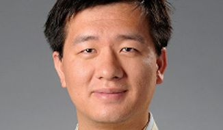 Fang Zhou, an associate professor at Georgia's Gwinnett College, is facing criticism after he said on social media that illegal immigrants are a drain on the economy and criminal justice system. (ggc.edu)