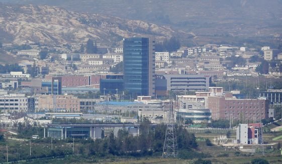 This Sept. 25, 2013, file photo, the Kaesong industrial complex, seen from the Dora Observation Post near the border village of Panmunjom, which has separated the two Koreas since the Korean War, in Paju, north of Seoul, South Korea. U.S. President Donald Trump and North Korean Kim Jong Un will likely be all smiles as they shake hands later this week in Hanoi for a meeting meant to put flesh on what many critics call their frustratingly vague first summit in Singapore. But behind the grins is a swirl of competing goals and fears. (AP Photo/Lee Jin-man, File)