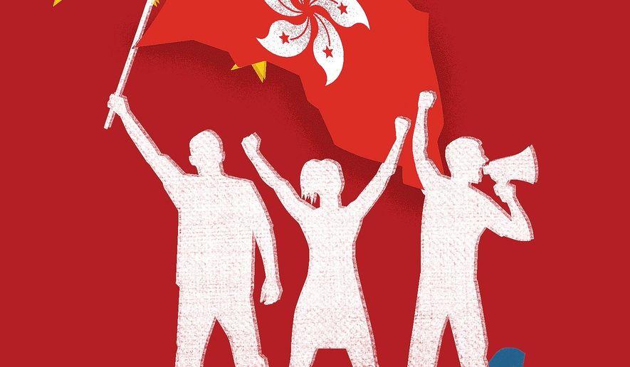 Illustration on Hong Kong by Linas Garsys/The Washington Times