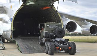 The first shipments of the Russian S-400 missile defense system have arrived in Turkey, moving the country closer to a standoff with Washington. The U.S. has strongly urged the NATO member to pull back from the deal and warned that it will face economic sanctions. (Associated Press)
