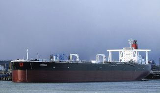 In this May 2, 2013 photo the Liberian-flagged oil tanker Mesdar is seen at an unknown location. British Foreign Secretary Jeremy Hunt confirmed Friday July 19, 2019 that Iran had seized one British, the Stena Impero, and one Liberian-flagged vessel, Mesdar, in the Strait of Hormuz. It was the latest escalation of tension in the strategic waterway that has become a flashpoint in tensions between Tehran and the West. (John Pitcher via AP) MANDATORY CREDIT