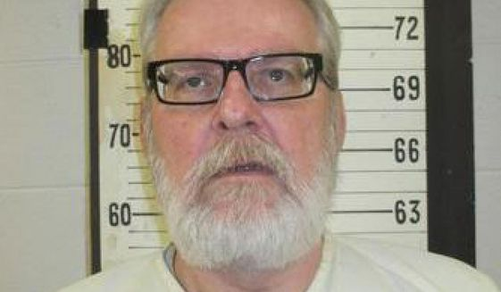 This booking photo released by the Tennessee Department of Corrections shows Stephen West. (Tennessee Department of Corrections via AP)