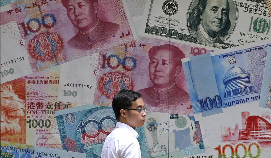 """China acknowledges it has """"ample control"""" over its currency's exchange rate, Treasury Secretary Steven T. Mnuchin said Monday. (Associated Press/File)"""