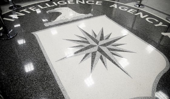 The floor of the main lobby of the Central Intelligence Agency in Langley, Va. (AP Photo/Andrew Harnik, File)